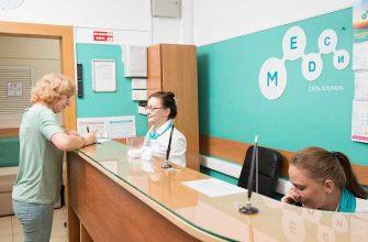 МЕДСИ — лидер по уровню известности среди частных клиник Москвы